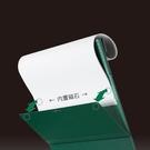 文件夾 日本文具大賞KINGJIM錦宮A4磁性板夾寫字板學生商務多功能文件夾