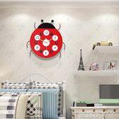 掛鐘個性創意兒童鐘表客廳現代簡約時鐘裝飾表家用臥室時尚靜音 NMS蘿莉小腳丫