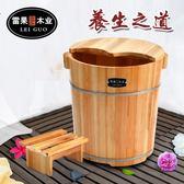 高40cm杉木洗腳木桶 泡腳桶 足浴桶足療木盆熏蒸木桶帶蓋子加厚QM 藍嵐