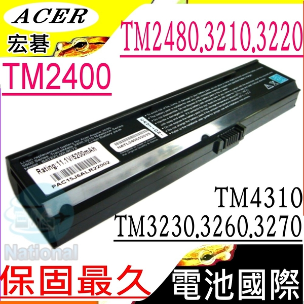 ACER 電池(保固最久)-宏碁 電池-TRAVELMATE 2400,2480,3210,3220, BATEFL50L6C40 系列 ACER 筆電電池