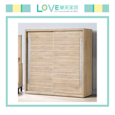 【LOVE 樂芙】多歐都納6尺衣櫥