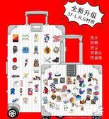 筆電行李箱貼紙-100張幻彩卡通旅行箱貼紙可愛行李箱筆電電腦吉他滑板防水貼畫-韓都衣舍