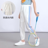 女童褲子2020新款時尚春秋寬鬆韓版洋氣薄款外穿夏季運動休閒長褲 滿天星