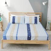 #B139#活性印染精梳純棉6x6.2尺雙人加大床包+枕套三件組(台灣製)不含被套