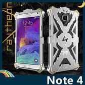 三星 Note 4 N910 雷神金屬保護框 碳纖後殼 螺絲款 高散熱 全面防護 保護套 手機套 手機殼