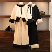 時尚穿搭中大尺碼L-4XL/7737新款大碼女裝微胖妹妹兩件套顯瘦網紅減齡針織衫套裝4F082依品國際