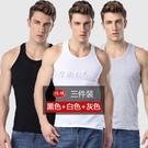 男士純棉背心吊帶緊身青年修身型運動健身透氣跨欄修身寬鬆韓版夏 快速出貨