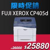 Fuji Xerox DocuPrint CP405d 彩色雷射印表機 /適用 CT202034~CT202036