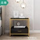 北歐輕奢鐵藝床頭櫃簡約ins風創意收納櫃臥室簡易現代小型床邊桌 果果輕時尚NMS