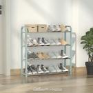 鞋櫃簡易多層鞋架子經濟型宿舍收納鞋柜組裝家用門口防塵收納鞋柜 阿卡娜