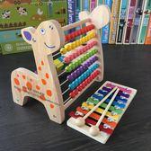 兒童算盤計算架木制多功能敲琴翻板幼兒園珠算架早教益智學習玩具 格蘭小舖