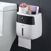 衛生間面紙盒廁所衛生紙置物架廁紙盒免打孔防潑水卷紙筒創意抽紙盒