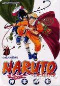 火影忍者NARUTO20