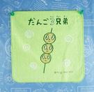 【震撼精品百貨】丸子三兄弟_だんご三兄弟-小方巾-中串綠
