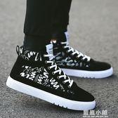 韓版高筒板鞋男士休閒鞋潮流學生潮鞋運動男生帆布鞋男夏季男鞋子 藍嵐