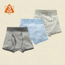 男童無骨接縫透氣內褲 (三件一組)  橘魔法Baby magic 現貨  童裝 兒童 男童 內褲