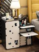 簡易床頭柜簡約現代收納柜子臥室床邊小柜子儲物柜多功能經濟型 時尚教主