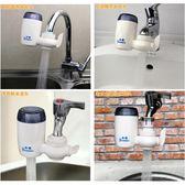 凈恩JN-20凈水器家用廚房水龍頭過濾器自來水前置濾水器凈化器【七七特惠全館七八折】
