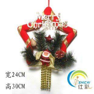 聖誕樹裝飾掛件 紅色三款松 五星