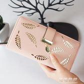 長款錢包女韓版時尚大氣鏤空葉子拉鍊搭扣手拿包皮夾錢夾 可可鞋櫃