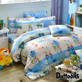 Daffodils《嗨~你好啊》超保暖雪芙絨(搖粒刷毛)雙人加大四件式被套床包組