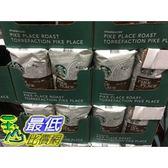 [COSCO代購] 促銷到6月1號 STARBUCKS PIKE PLACE 派克市場咖啡豆 每包1.13公斤 _C608462