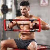 AD臂力器綜合訓練壓力器胸肌腹肌家用健身器材臂力棒鍛煉握力男 艾莎嚴選YYJ