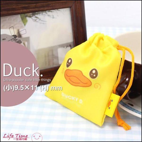 (小)黃色小鴨 鴨鴨 束口袋 化妝品 收納包 相機袋 B01658