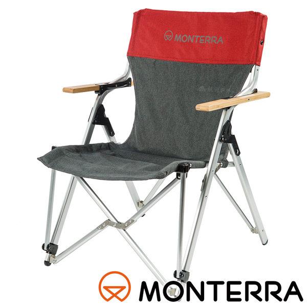【MONTERRA 韓國】休閒太師椅『暗灰』LBA51 摺疊椅.野餐椅.露營椅.戶外椅.扶手椅.靠背椅