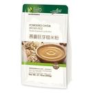 【健康時代】燕麥胚芽糙米粉(無糖) x1袋(600g/袋) ~100%天然