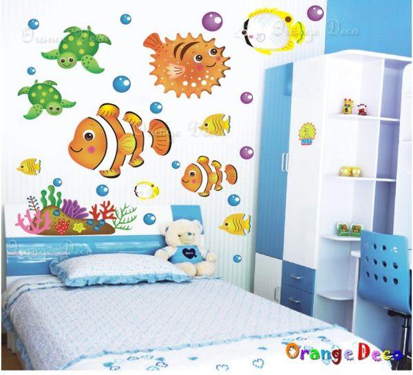 壁貼【橘果設計】可愛魚群 DIY組合壁貼/牆貼/壁紙/客廳臥室浴室幼稚園室內設計裝潢