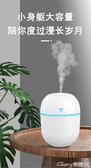 加濕器迷你usb加濕器靜音家用臥室宿舍空調房學生香薰精油小型辦公室