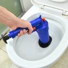 氣壓式馬桶水管疏通5件組 NFX3137 一炮通 疏通器 通管器