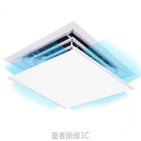 歐美龍中央空調擋風板防直吹空調導風板空調出風口擋板擋風罩YTL 「【快速出貨】」