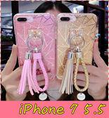 【萌萌噠】iPhone 7 Plus (5.5吋) 時尚閃粉流蘇保護殼 閃粉幾何圖 水鑽流蘇 全包矽膠軟殼 手機殼