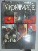 【書寶二手書T8/設計_PQD】The Nikon Image