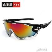 墨鏡 騎行眼鏡戶外眼鏡運動男士墨鏡自行車太陽鏡9270太陽眼鏡【