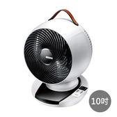 【CHIMEI奇美】10吋DC觸控3D擺頭循環扇 DF-10A0CD
