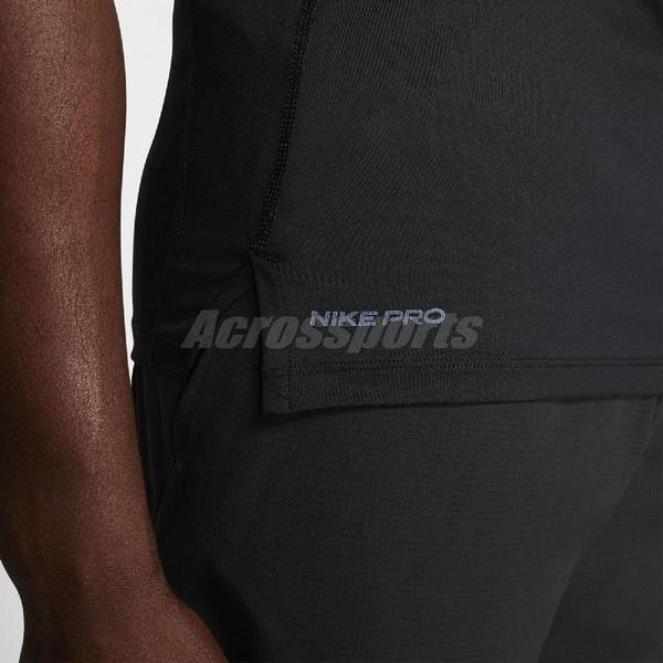 Nike 背心 Pro Sleeveless Top 黑 白 男款 緊身衣 訓練 運動休閒【ACS】 BV5601-010