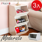 JP Kagu 日式品味DIY木質玩具收納單格斜面櫃/收納櫃3入(木紋白)(SBKJS3604)