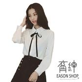 EASON SHOP(GW2166)韓版簡約純色前排釦薄款緞帶綁繩領繫領長袖襯衫女上衣服落肩寬鬆內搭衫顯瘦白色