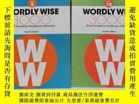 二手書博民逛書店Wordly罕見Wise 3000 Book 5+10(2冊合售,詳見圖)Y23470 Kenneth Hod