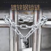 自行車鎖防盜山地車鎖鍊條鎖鐵鍊鎖加長鎖鍊子鎖電動車鎖摩托掛鎖 晶彩生活