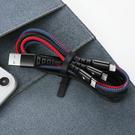 Mcdodo 麥多多 一分三 Lightning/安卓MicroUSB/TypeC/iPhone充電線 2.4A快充 鎧甲系列