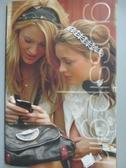【書寶二手書T5/原文小說_IGG】Gossip Girl : a novel_by Cecily von Zieges