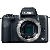 *兆華國際* Canon EOS M50 單機身  佳能公司貨