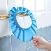 ✭米菈生活館✭【N432】兒童可調節浴帽 寶寶 護耳 嬰兒浴帽 柔軟 兒童洗髮帽 幼兒洗澡帽