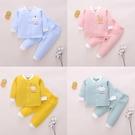 內衣套裝 嬰幼兒保暖套裝 寶寶夾棉內衣 男女兒童秋冬三層加厚純棉衣服1歲2 果寶時尚