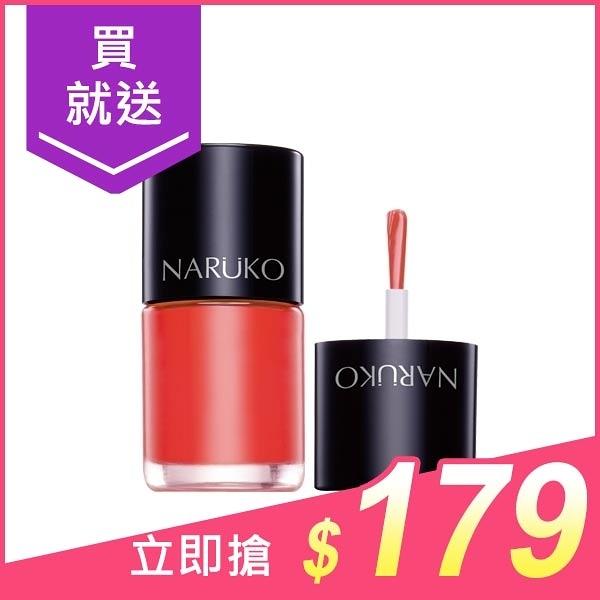 NARUKO 森玫瑰蜜糖寶貝唇頰彩(10ml)【小三美日】原價$249