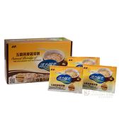 【活力陽光】五穀燕麥蔬菜粥 x1盒(20包/盒)_嘉懋